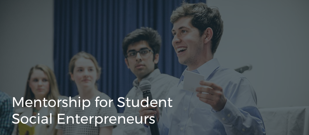 SI360 -- Student business mentor